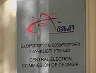 ამომრჩეველთა სიები და ცესკოს ახალი სტრატეგია