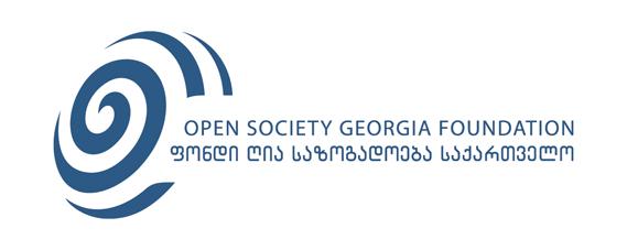 OSGF: ინფორმაცია  სოროსის ფონდების დახურვასთან დაკავშირებით სიმართლე არაა