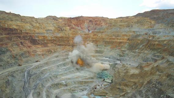 """კომპანია """"RMG Copper""""-ის თანამშრომლები გაიფიცნენ"""