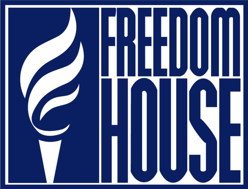Freedom House-ის თანახმად, საქართველოს დემოკრატიის მაჩვენებელი გაუარესდა