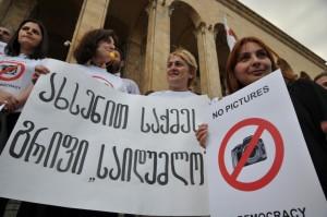 ფოტოგრაფების მხარდამჭერი აქცია თბილისში, 2011/ფოტო: თაზო კუპრეიშვილი