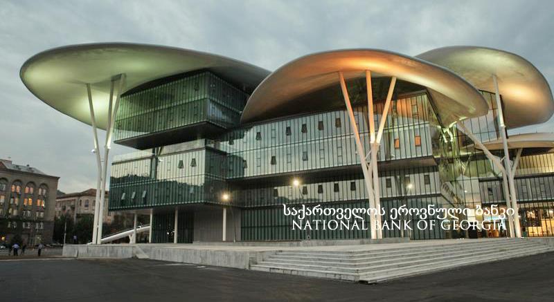 ეროვნულმა ბანკმა რეფინანსირების განაკვეთი 7.0%-მდე შეამცირა