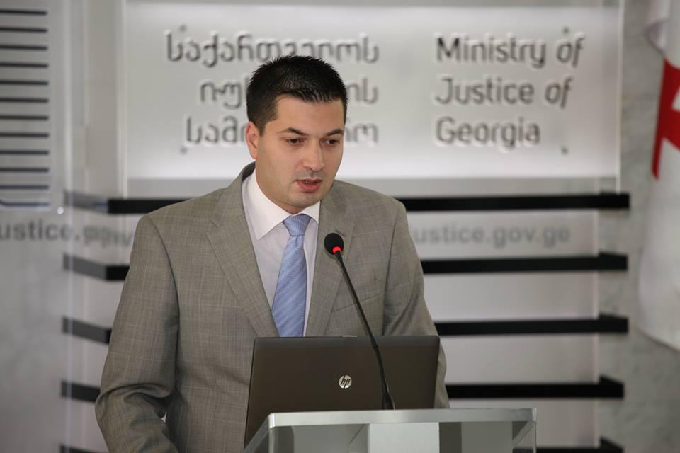 ალექსანდრე ბურჭულაძე/ფოტო: იუსტიციის სამინისტროს პრესსამსახური