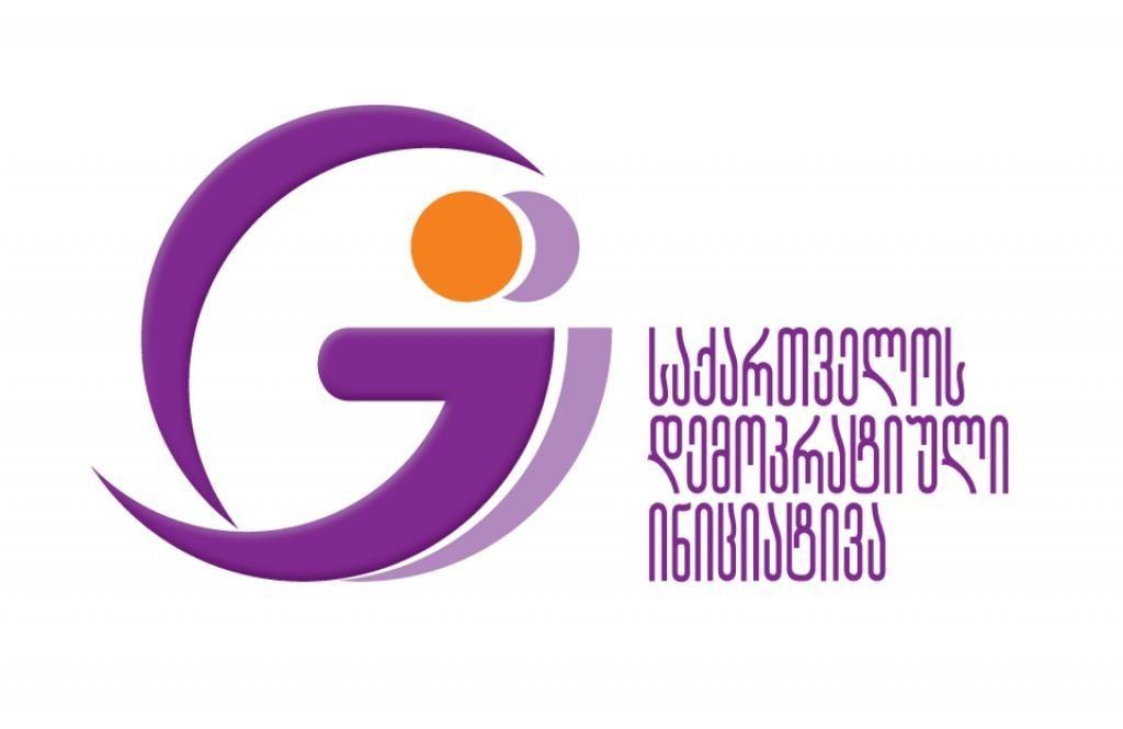საქართველოს დემოკრატიული ინიციატივა (GDI)