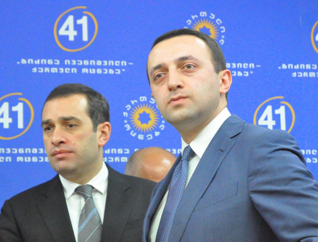 ირაკლი ალასანია მინისტრის პოსტიდან გადააყენეს
