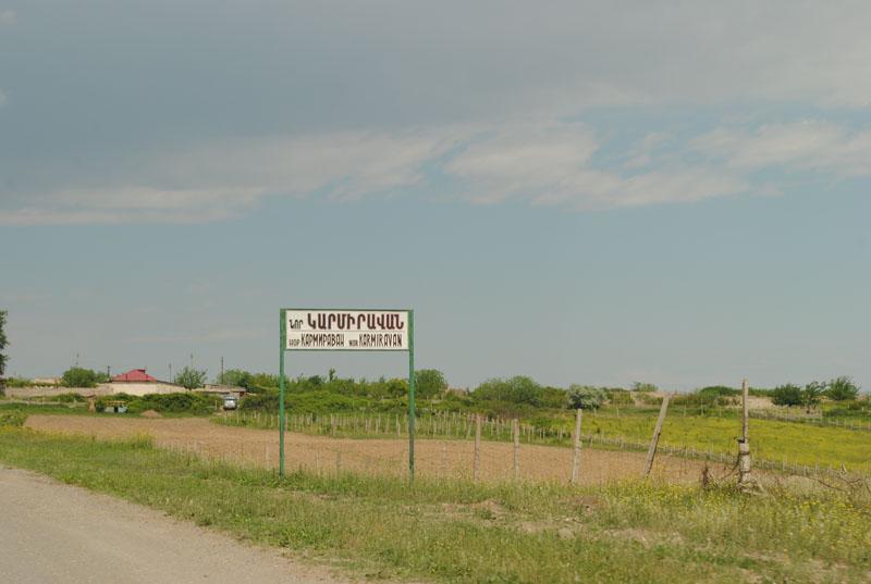 სოფელი ნორ კარმირავანი