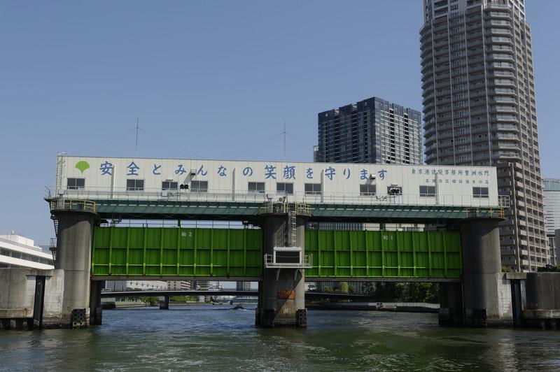 სურათზე გამსოახულია ტოკიოს ნავსადგურის კარიბჭე, რომელსაც მაღალი მოქცევის მართვის ცენტრი აკონტროლებს. © epa, 28.07.2014