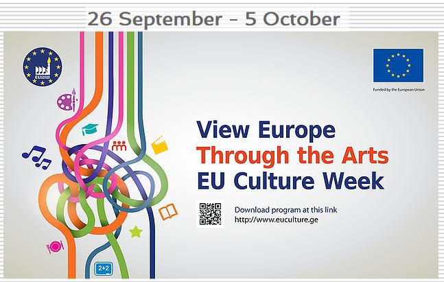 ევროპის კულტურის კვირეული 2014