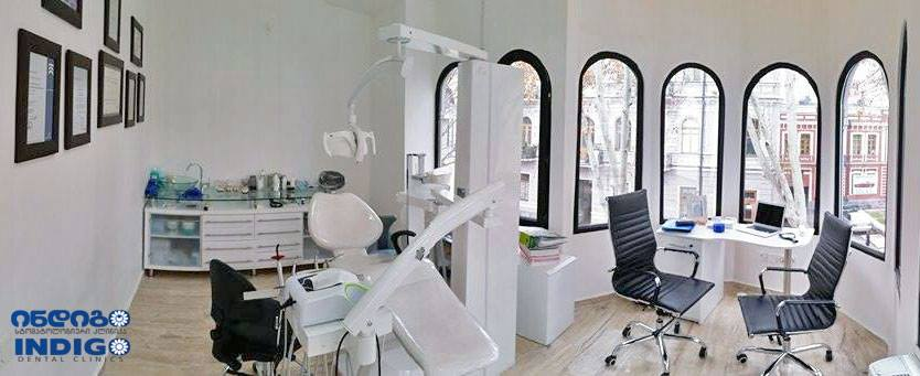 სტომატოლოგიური კლინიკა ინდიგო