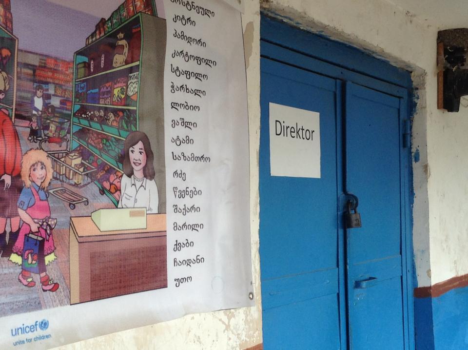 აზერბაიჯანულენოვნი სკოლა მარნეულის მუნიციპალიტეტის ერთ-ერთ სოფელში. ფოტო: ნეტგაზეთი