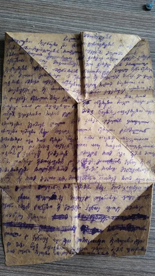 73 წლის წინ დაკარგული ჯარისკაცის უკანასკნელი წერილი ფრონტიდან. ფოტო – თაზო კუპრეიშვილი