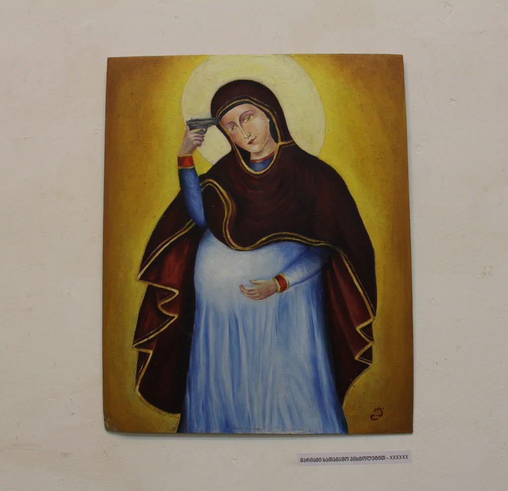 მარიამი სათამაშო პისტოლეტით, ლია უკლებას ნახატი