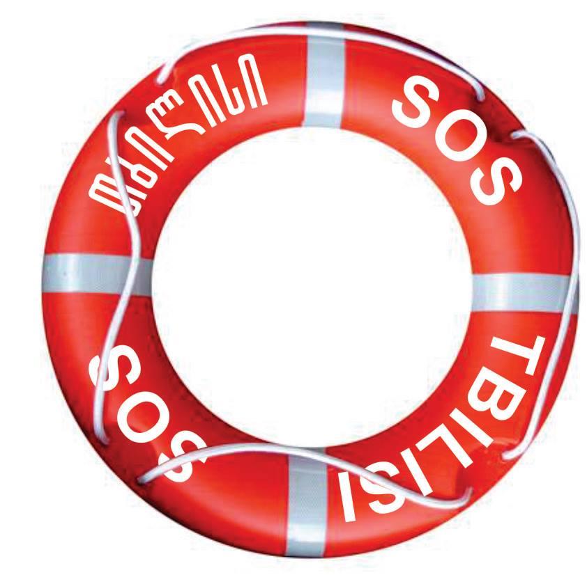 SOS თბილისი