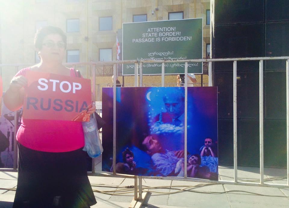 აქცია Stop Russia; ნეტგაზეთი