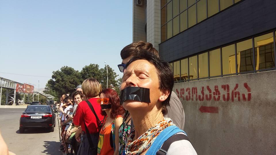არასამთავრობოების აქცია გამოხატვის თავისუფლების დასაცავად თბილისის საქალაქო სასამართლოსთან. 31.07.2015
