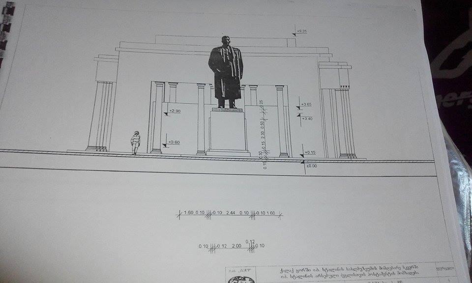სტალინის ძეგლის ნახაზი გორში