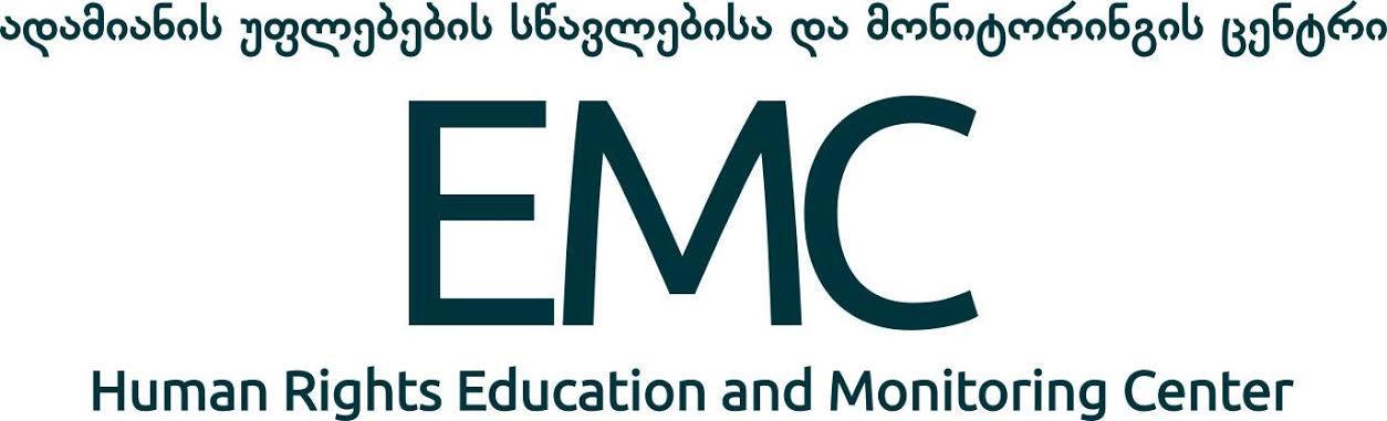 შრომის ინსპექტირების არსებული მექანიზმის ხარვეზები – EMC კვლევას აქვეყნებს