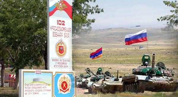 რუსეთის სამხედრო ბაზა სომხეთში;
