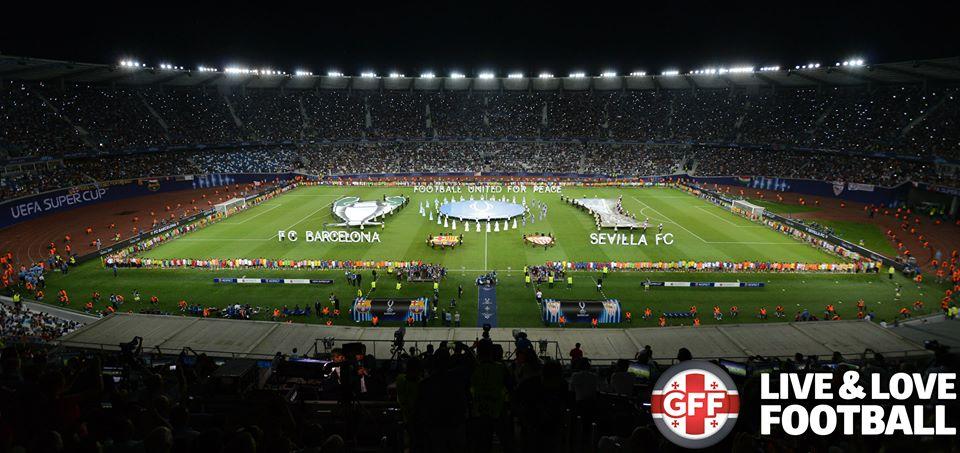 UEFA-ს გამოკითხვით, თბილისში გამართული სუპერთასი წლის საუკეთესო მატჩად დასახელდა