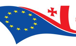 ევროკავშირი და საქართველო