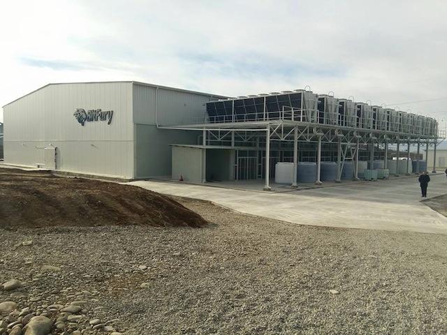 BitFury Group მეგა დატა ცენტრის შენობა თბილისში, 16.12.2015. ფოტო: დათო ქოქოშვილი/ნეტგაზეთი