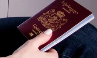 ბიომეტრული პასპორტი