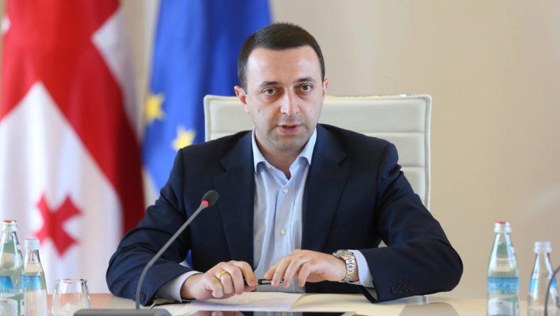Премьер Грузии о переговорах с оппозицией: нужно начинать диалог без всяких условий