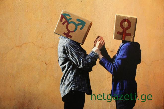 ტრანს ნარატივების პრეზენტაცია. ფოტო: WISG/ანუკ ბელუგა ფოტო