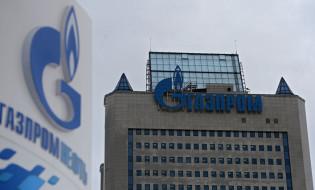 გაზპრომი © РИА Новости, Алексей Куденко