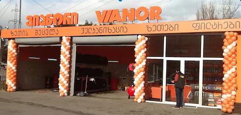"""""""ვიანორმა"""" თბილისში კიდევ ერთი ავტომომსახურების ცენტრი გახსნა"""
