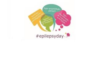 ეპილეფსიის საერთაშორისო დღე