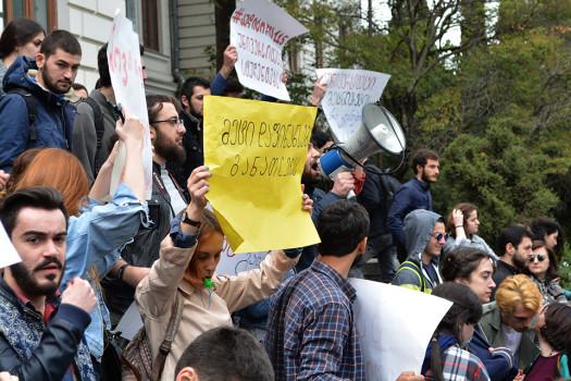 სხვადასხვა უნივერსიტეტის სტუდენტები არსებულ საგანმანათლებლო პოლიტიკას თსუ-ის პირველ კორპუსთან აპროტესტებენ 16.04.2016 ფოტო:ნეტგაზეთი/მარიამ ბოგვერაძე