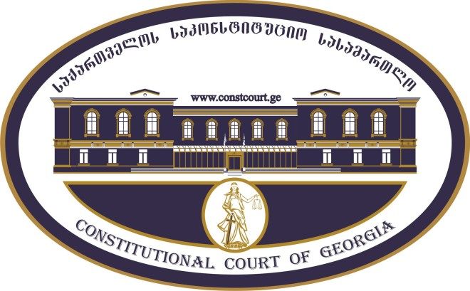 საკონსტიტუციო სასამართლოს ახალი მოსამართლეები საქმიანობას დღეიდან შეუდგებიან