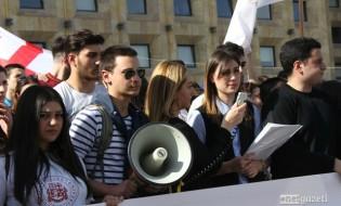 დამოუკიდებელ სტუდენტთა ჯგუფის მსვლელობა. 26.04.16. ფოტო: ნეტგაზეთი/გუკი გიუნაშვილი