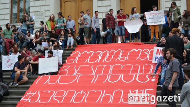 """""""აუდიტორია 115-მა"""" სტუდენტური თვითმმართველობის სტრუქტურის გაუმქების მოთხოვნით აქცია გამართა 25.05.2016 ფოტო: ნეტგაზეთი/მარიამ ბოგვერაძე"""