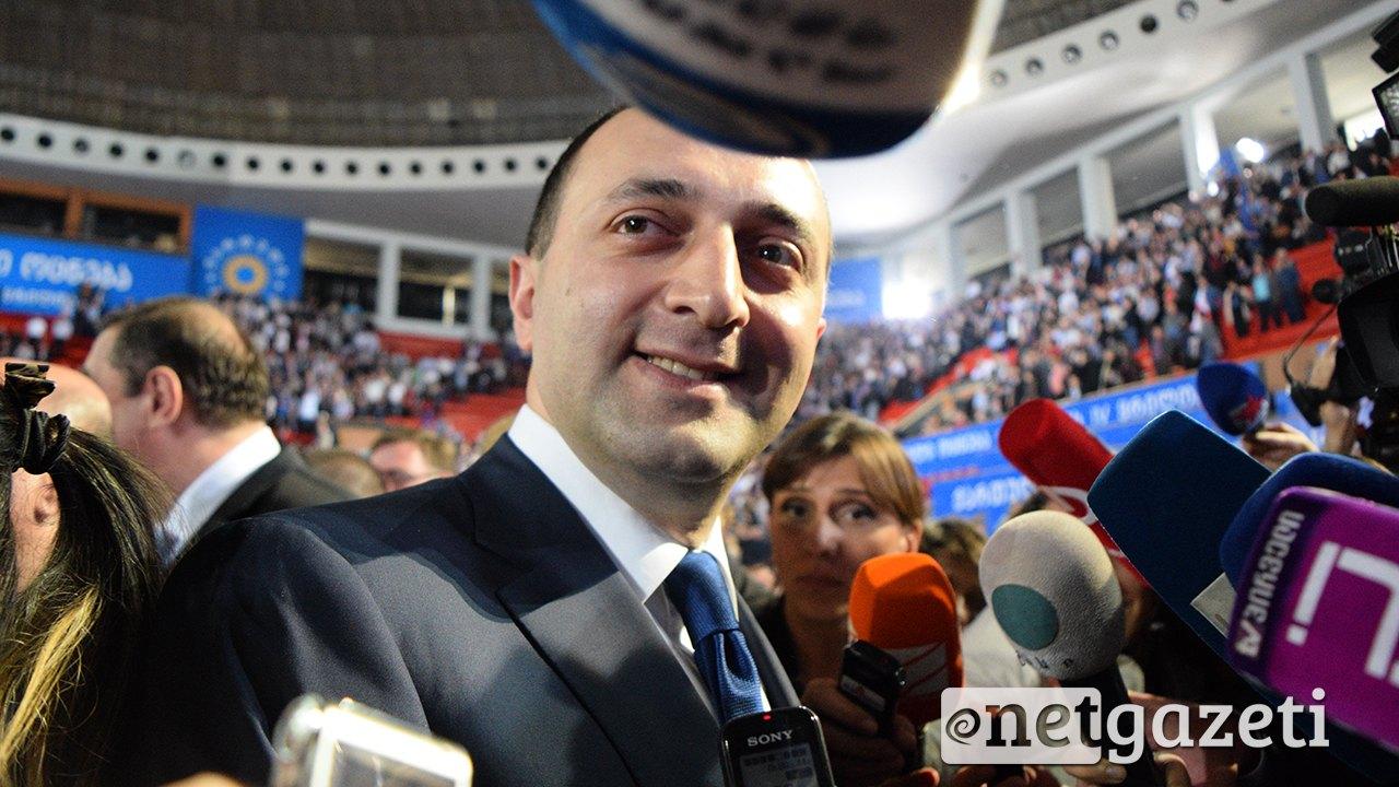 Положить конец «Нацдвижению» — план министра обороны Грузии спустя 8 лет правления «Мечты»