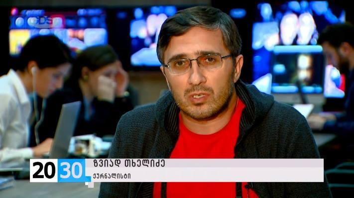 ტელეკომპანია GDS-ის ჟურნალისტი ზვიად თხელიძე გარდაიცვალა