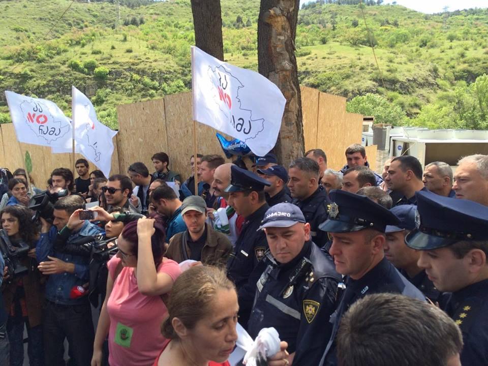 აქცია ივანიშვილის პროექტების წინააღმდეგ თბილისში, 07.05.2016, ფოტო: გიორგი დიასამიძე/ნეტგაზეთი