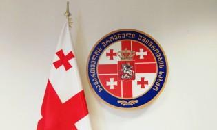 საქართველოს ეროვნული უშიშროების საბჭო