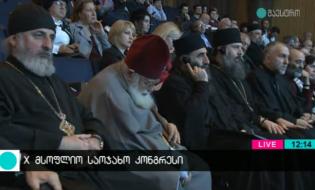 ილია  მეორე ოჯახების მსოფლიო კონგრესზე. ფოტო: ტელეკომპანია მაესტროს კადრი.