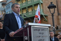 დავით ბაქრაძე Davit Bakradze