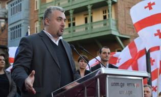 Sergi Kapanadze სერგი კაპანაძე