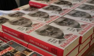 """გელა ჩარკვიანის ავტობიოგრაფიული წიგნი """"ნაცნობ ქიმერათა ფერხული"""" ფოტო: ნეტგაზეთი/გუკი გიუნაშვილი"""
