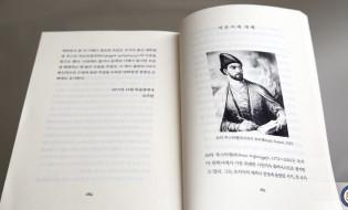 ვეფხისტყაოსანი კორეულ ენაზე