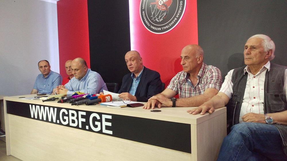 საქართველოს კალათბურთის ეროვნული ფედერაციის წევრები.