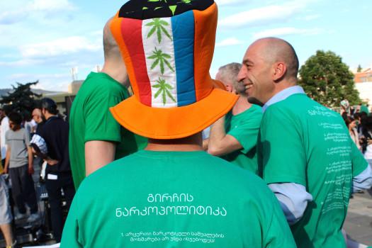 2 ივნისის აქცია ნარკოტიკების მოხმარების დეკრიმინალიზაციის მოთხოვნით. 2016 წელი © დათო ქოქოშვილი/ნეტგაზეთი
