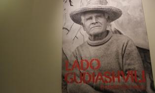 ლადო გუდიაშვილის 120 წლის იუბილესადმი მიძღვნილი გამოფენა. ფოტო: ნეტგაზეთი/გუკი გიუნაშვილი