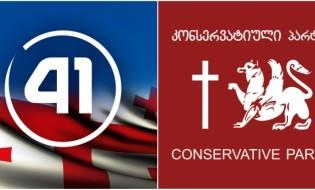 ქართული ოცნება და კონსერვატორები