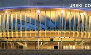 საკონცერტო დარბაზი შეკვეთილში/Black Sea Arena