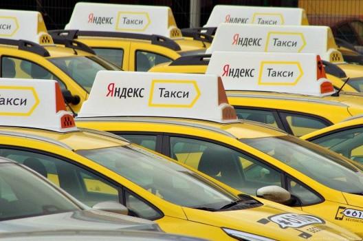 ფოტო: იანდექს ტაქსის ფეისუკის გვერდი საქართველოში